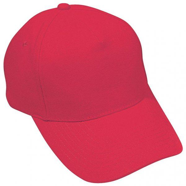 Бейсболка Hit красная с нанесением логотипа
