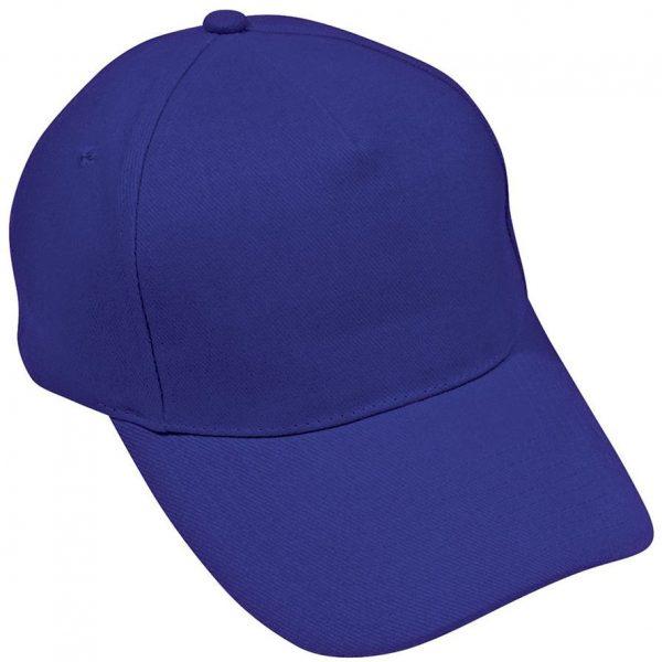 Бейсболка Hit Синяя с нанесением логотипа