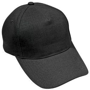 Бейсболка Light Черная с нанесением логотипа