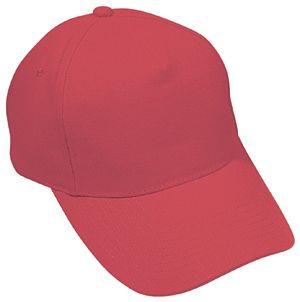 Бейсболка Light Красная с нанесением логотипа