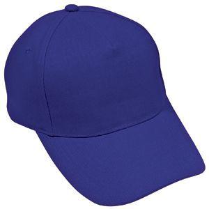 Бейсболка Light Синяя с нанесением логотипа