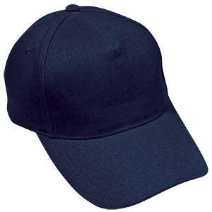 БейсбБейсболка Light Темно-синяя с нанесением логотипа