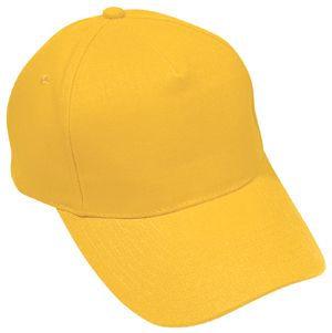 Бейсболка Light Желтая с нанесением логотипа
