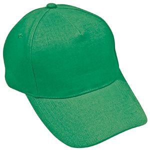 Бейсболка Light Зеленая с нанесением логотипа