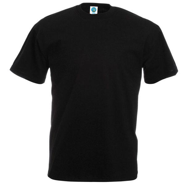 Футболка бесшовная Start черная с нанесением логотипа