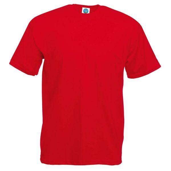 Футболка бесшовная Start красная с нанесением логотипа