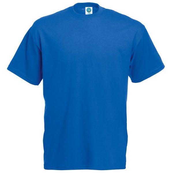 Футболка бесшовная Start синяя с нанесением логотипа