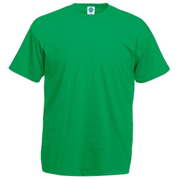 Футболка бесшовная Start зеленая с нанесением логотипа