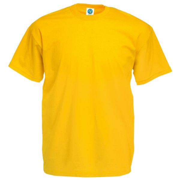 Футболка бесшовная Start желтая с нанесением логотипа