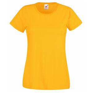 Футболка женская Lady-Fit Valueweight T желтая с нанесением логотипа