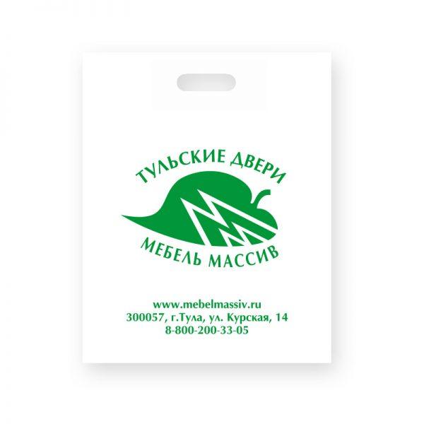 Пластиковые пакеты с логотипом компании 02