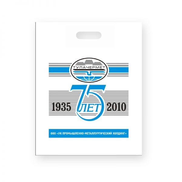 Пластиковые пакеты с логотипом компании 04