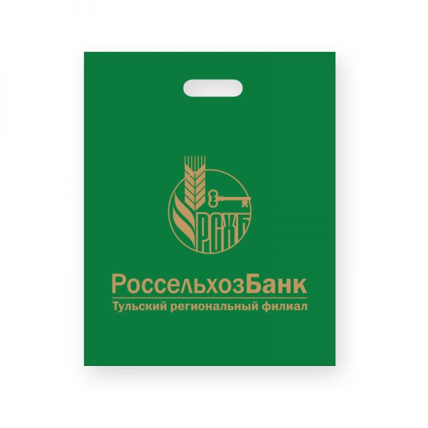 Пластиковые пакеты с логотипом компании 05