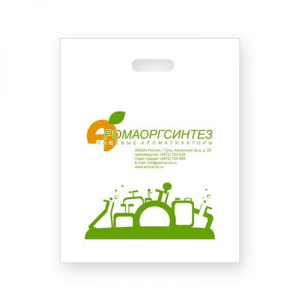Пластиковые пакеты с логотипом компании 10