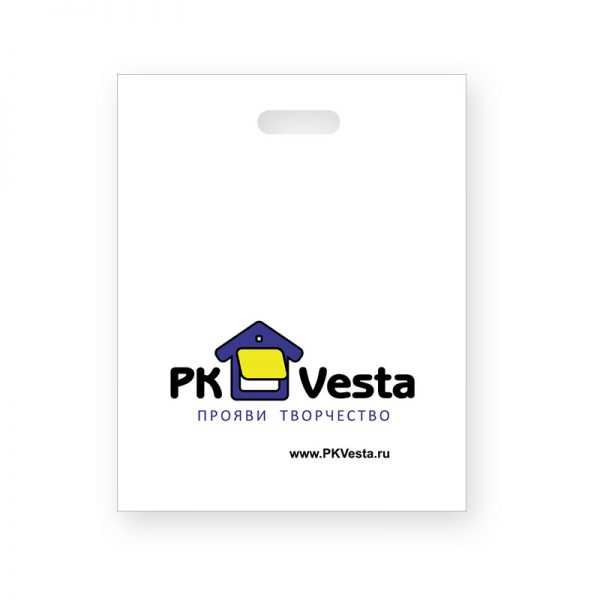 Пластиковые пакеты с логотипом компании 14
