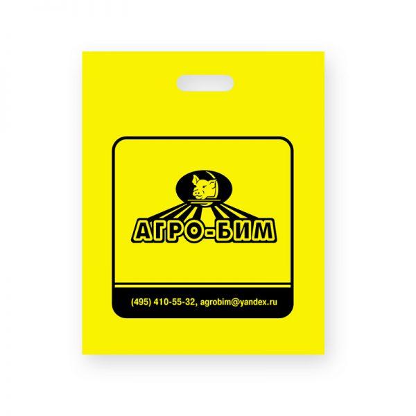Пластиковые пакеты с логотипом компании 15