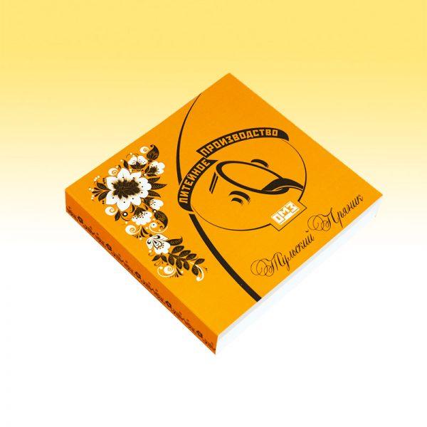 Полиграфия обечайки с логотипом 02