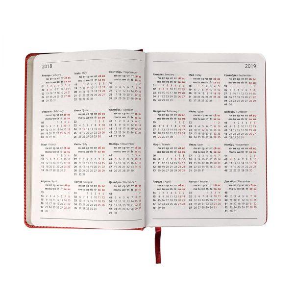 Ежедневник датированный Bliss с логотипом развертка 2